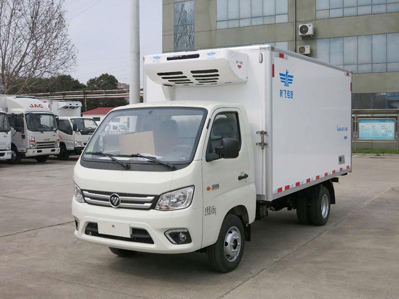 福田祥菱M1微型冷藏车