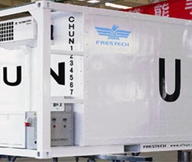 可移动式维和冷藏方舱